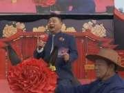 """《乡约》20170506:乡约山东东阿县 给艾山村""""侠女""""说媒"""