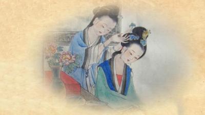汉字解密之妻