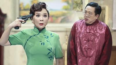 第05期:蔡明穿越民国穿旗袍秀身材
