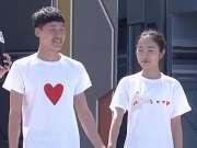 《男生女生闯天涯》20170520:美容师陈琳琳来闯关 小情侣秀恩爱羡煞主持人