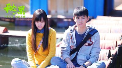 """《秘果》""""他说""""版预告  陈飞宇:17岁的愿望是欧阳娜娜"""