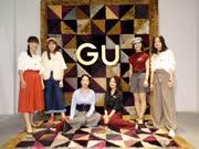 【乐尚播报】GU 2017秋冬系列发布 融合全球时尚元素 自在享受穿搭乐趣