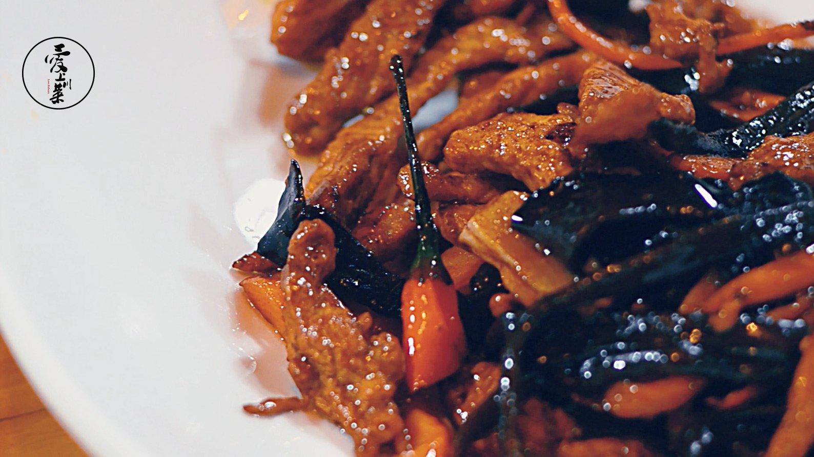 爱上川菜038:Kim的鱼香肉丝