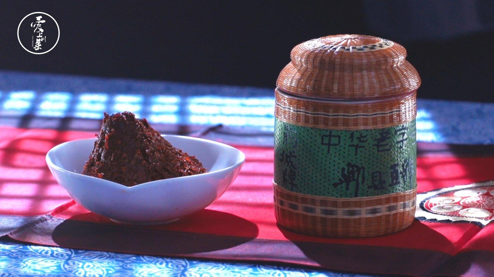 爱上川菜海外篇02:Jason&郫县豆瓣宴