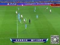 (粤语)欧冠-摩纳哥主场3-1击退曼城 逆转晋级开心似捧杯