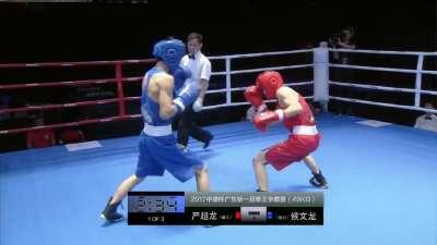 录播:中體杯深圳站 49KG级 严超龙VS侯文龙