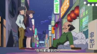 怪盗Joker第二季01