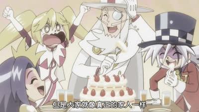 怪盗Joker第二季11