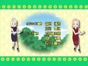 火影忍者ED2 ハルモニア 【26~51】
