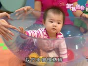 宝宝活动篇8:宝宝8-9个月活动-摇滚陀螺、触觉球
