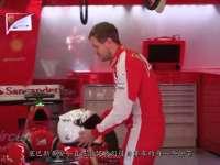 2016赛季F1前瞻:维特尔和法拉利是挑战奔驰的唯一可能