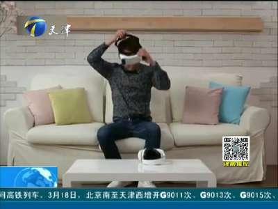 [视频]旧金山游戏开发者大会 虚拟现实成展会最大亮点