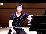 元杰解读《海顿:C大调奏鸣曲 Hob16/50》(漫步音乐史—古典、浪漫与现代)