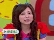 MOMO玩坃乐(第一季)第15集