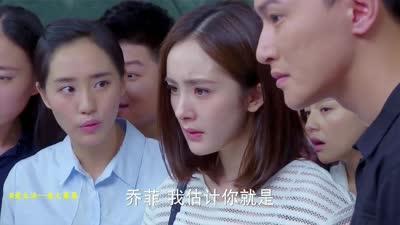 《翻译官》第2集杨幂单人剪辑
