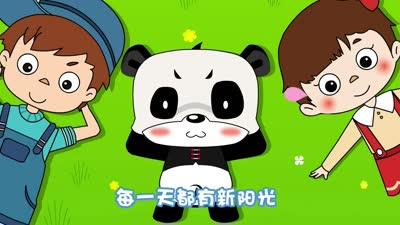 七彩的梦,音乐熊猫儿歌
