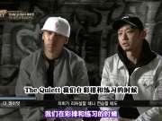 第八期【dok2&the quiett】Show Me The Money 5
