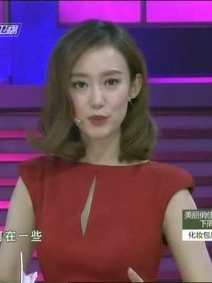 美丽俏佳人(旅游卫视)