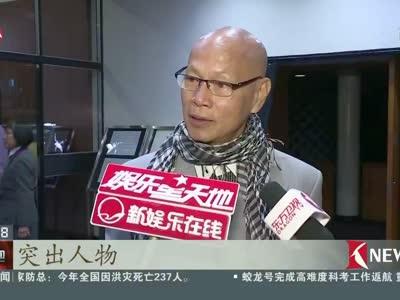 [视频]香港:《霸王别姬》等3D戏曲电影首度亮相备受热捧