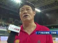(新闻资讯)广东省篮球联赛四强出炉 广州队大胜中山携手三队晋级