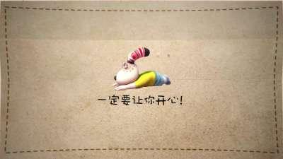 闯堂兔损友联萌08