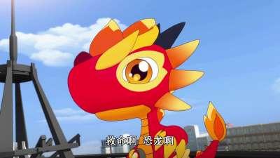 斗龙战士4 双龙核07