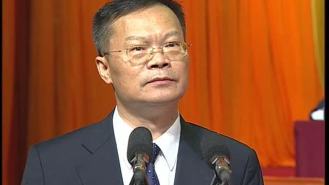 中共益阳市第六次代表大会开幕式盛况(下)