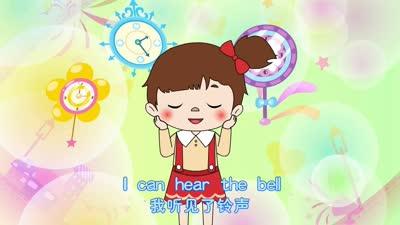 I can Hear The Bell,音乐熊猫儿歌