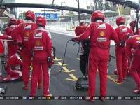 虚晃一枪?F1墨西哥站正赛:维特尔取消进站