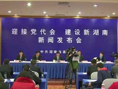 [新闻发布会]2015年湖南无严重污染天气
