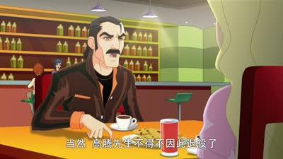 跃马传奇21