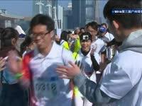 富力门将程月磊挑战广州塔 登上千步天梯赏美景