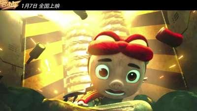 《猪猪侠之英雄猪少年》憨萌英雄版预告