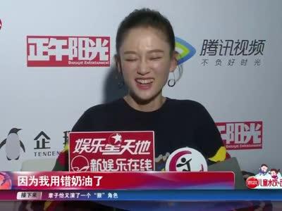 [视频]吃货陈乔恩:下厨不擅长 拍戏是强项