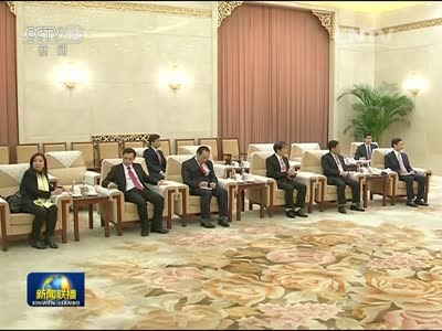 [视频]俞正声会见越南祖国阵线中央委员会副主席