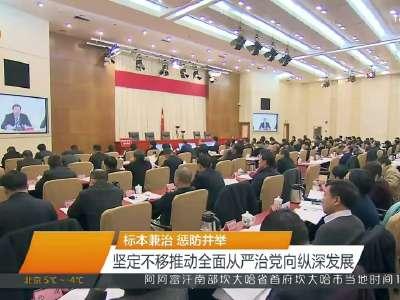 2017年01月11日湖南新闻联播