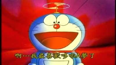 哆啦a梦 第二季23