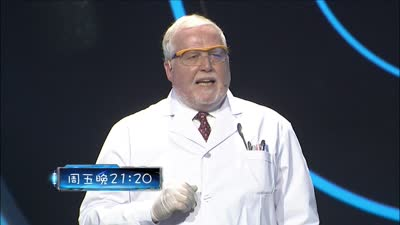 奇幻科学城 迎来英国大教授