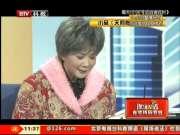 20170129 春节特别节目——喜剧也说法(二)
