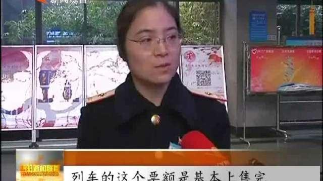 盘点黄金周:益阳火车站共发送旅客30142人