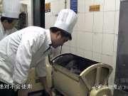20170210:汤团里的上海味道