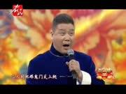 百花迎春京津冀名家名票演唱会