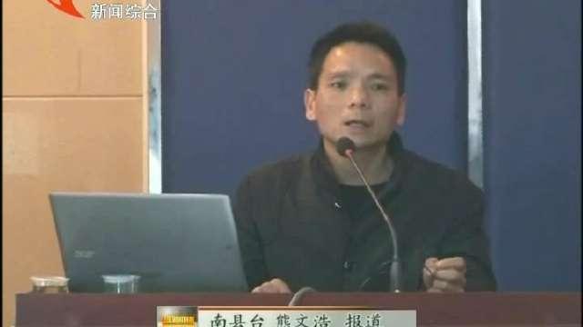 """省专家来南县推介""""稻—虾—蛙""""生态种养高效模式"""