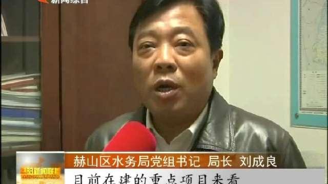 """【奋进赫山】围绕""""短板""""着力解决防洪安全问题"""
