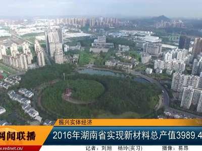 实干兴湘(二):长沙高新区争先晋位挺进全国十强
