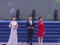 第13届世界风筝锦标赛开幕式(全场录播)