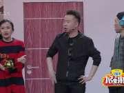 《小强来了》20170331:中国式关系 星级服务大比拼