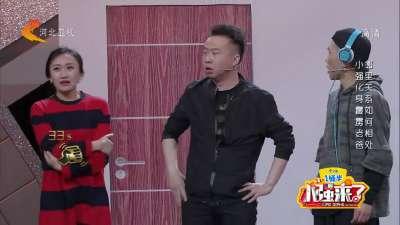 中国式关系
