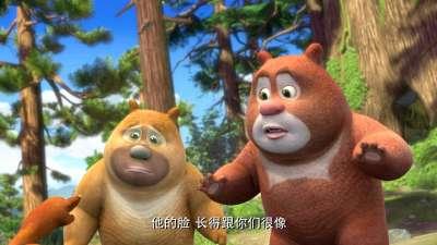熊熊乐园09门外的陌生人