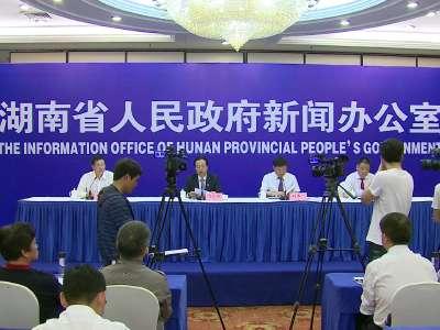 2017年地质灾害防治新闻发布会